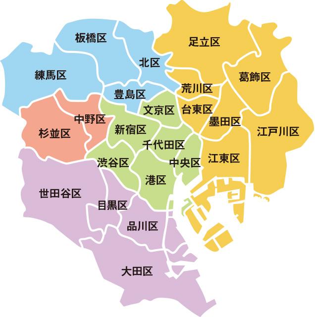 東京都 - Yahoo!地図