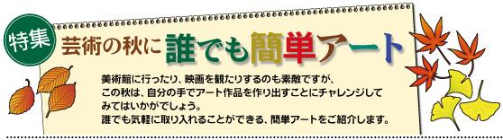 topics1710.jpg